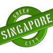 Stock Photo: GREEN CITY SINGAPORE