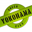 GREEN CITY YOKOHAMA - Stock Photo