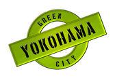 Verde città yokohama — Foto Stock