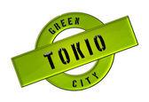 Yeşil şehir tokyo — Stok fotoğraf