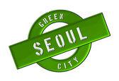 緑の都市ソウル — ストック写真