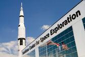 Facade of Davidson Center for Space Exploration in Huntsville, AL — Stock Photo
