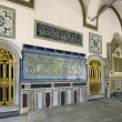 Stock Photo: Inside harem of Topkapi