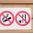 Picnic and cigarette banned — Stock Photo
