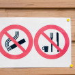 Picnic and cigarette banned — Stock Photo #12156709