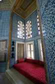 The Topkapi palace museum — Stock Photo