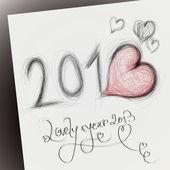 素敵な年 2013 — ストックベクタ