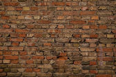 Background brick wall — Stock Photo