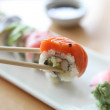 Japanese mix rolls with row fish — Stock Photo