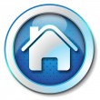 Home web icon - Stock Photo