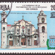 Postal stamp — Stock Photo #11596899