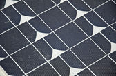 Solar cell — Stock Photo