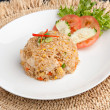 Thai Fried Rice with Chicken - Stock Photo