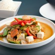Stock Photo: Thai Tofu Dish