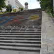 Monumental stairs of the University of Coimbra — Stock Photo