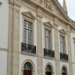 Постер, плакат: Department of Zoology University of Coimbra