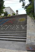Monumental stairs of the University of Coimbra — Stok fotoğraf
