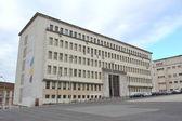 Department of Mathematics at the University of Coimbra — Stock Photo