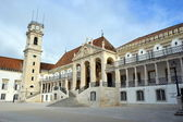 Facade of the main building of the Coimbra University — Stock Photo