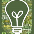 Stock Photo: Eco bulb
