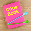 Cookbook and kitchenware on wooden background — Stock Photo #10992599