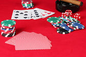 The red poker table with playing cards. A combination of four of a kind — Zdjęcie stockowe