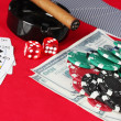 Stock Photo: The red poker table with open playing cards
