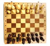 Szachownica szachy sztuk na białym tle — Zdjęcie stockowe
