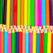 Color pencils isolated on white — Foto de Stock