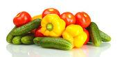 新鲜蔬菜在白色隔离 — 图库照片