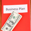Stock Photo: Red folder labeled business