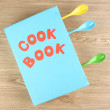 Cookbook and kitchenware on wooden background - ストック写真