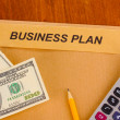 Stock Photo: Paper folder with words business