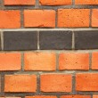 Brick Background — Stock Photo #12231603