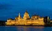 Macar parlament — Stok fotoğraf