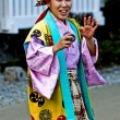 Foto de Stock  : Japanese Culture Day