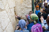 Fifth station of the Via Dolorosa — Stock Photo
