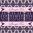 Purple  vintage damask invitation card — Imagen vectorial