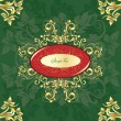 Invitation card on floral background -  