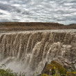 Stock Photo: Dettifoss