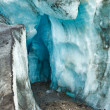 Glacier ice cave — Stock Photo