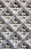 Textura de metal acero negro — Foto de Stock