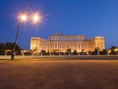 Palace of the Parliament at night — Stock Photo