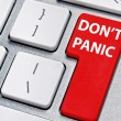 Don't panic — Stock Photo #11996602