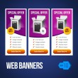 Special Offer Banner Set Vector Violet Purple 18: Showing Products Purchase Button — Stock Vector