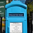 Police Public Call Box in London — Stock Photo