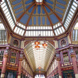 Leadenhall Market Building — Stock Photo