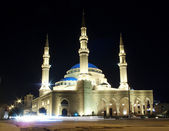 Mohammad al-Amin mosque in beirut lebanon — Stock Photo
