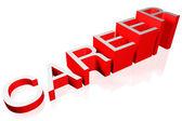 Career sign — Stock Photo