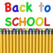Stock Photo: Back to school with pencils